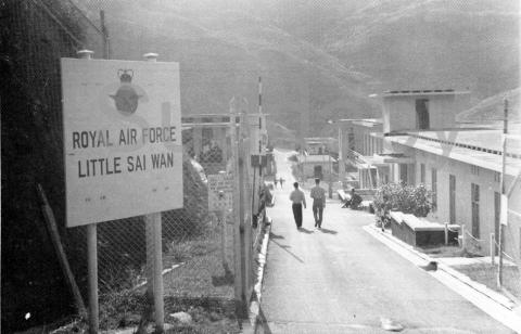 R.A.F. Little Sai Wan. The camp gate