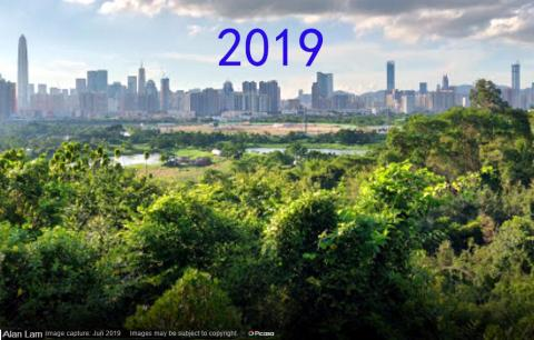 Lok-Ma-Chau - Lookout - The View Today  ( 2019)