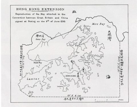 Map of Hong Kong in The Convention for the Extension of Hong Kong Territory in 1898