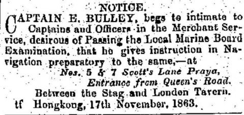 1864 Notice - Tuition in Navigation