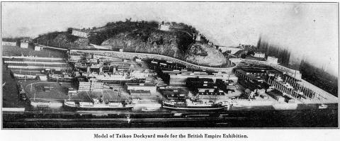 Model of Taikoo Dockyard made for the 1924 British Empire Exhibition