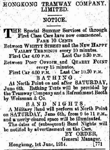 1914 Tram Service to North Point Beach