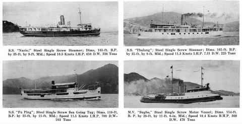 Vessels built by HK & Whampoa Dock 1929