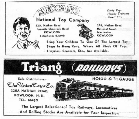 National Toy Company & The Union Toy Company adverts.jpg