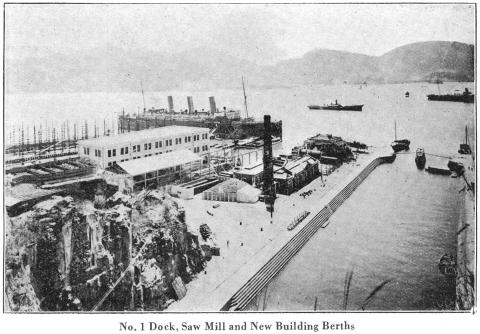 HK & Whampoa Dock Co.'s  No.1 Dock & facilities