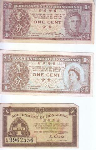 Old Hong Kong One Cent Notes