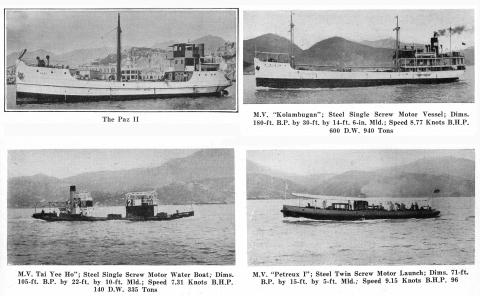 Vessels built by HK & Whampoa Dock 1927
