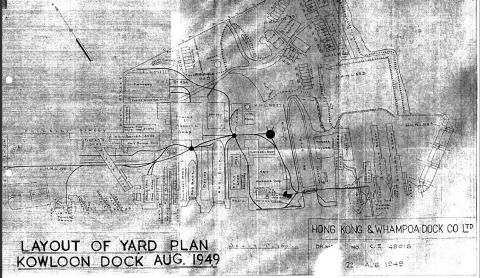 Plan of HK & Whampoa Dockyard  1949
