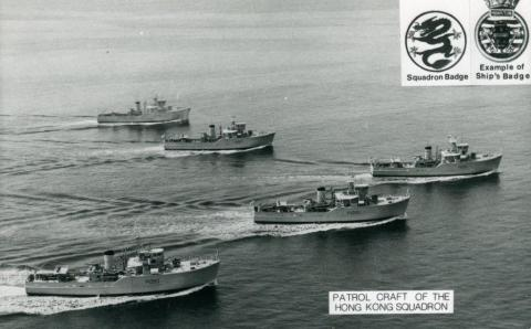 1980s Royal Navy Patrol Craft - Hong Kong Squadron