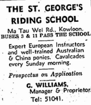 1936 St. Georges Riding School, Ma Tau Wai Road