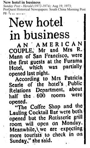 SCMP clipping on Furama Hotel - 19 Aug 1973