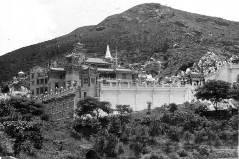 Tai Hang Gorge 1946.