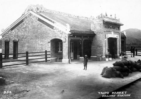 Tai Po Market Railway Station - In Its brick and mortar days