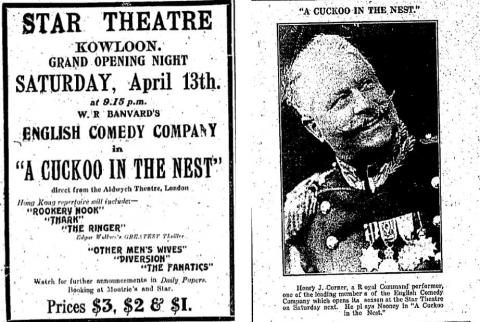 A Cuckoo in the Nest 1929
