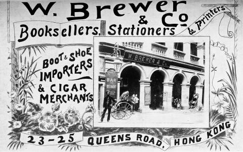 W. Brewer & Co. Booksellers & Stationers