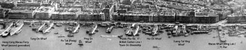 Sheung Wan piers (annotated) 1927