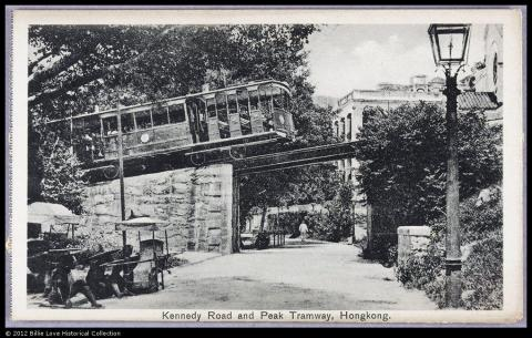 Peak Tram Kennedy Road 1900's
