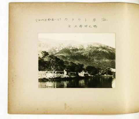 Old Japanese photo of PB009