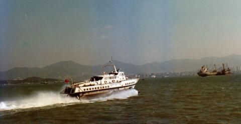 """1981 Macao Hydrofoil """"Flying Goldfinch"""""""