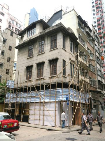 Tai Hang building
