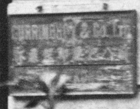Currimbhoy & Co. sign