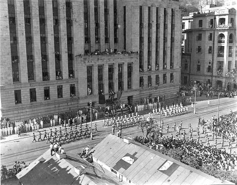 Parade and review during the Japanese surrender celebrations