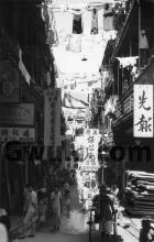1930s Lee Yuen Street West