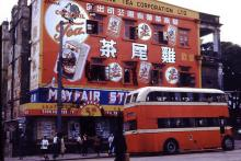 1953 Junction of Nathan Road and Haiphong Road