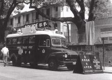 A mobile police post at Haiphong Road, Tsim Sha Tsui in 1970