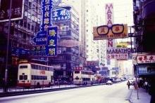 Nathan Road March 1989