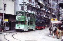 Once upon a time - Hong Kong - Kennedy Town