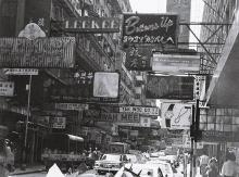 Hankow Road, Kowloon - June 1979