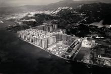 Mei Foo airview 1973