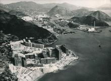 1968 Wah Fu housing project