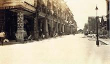 1928 Peking Road