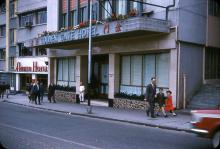 1961 Austin Hotel and Golden Gate Hotel
