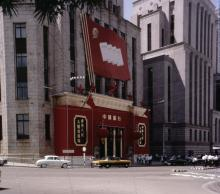 1967 Bank of China Building