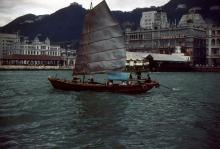 1953 Fishing Boat - Harbour Central