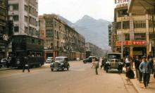 1954 Hennessy Road