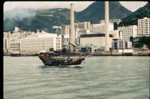 Kennedy Town Incinerator