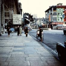 1957 Nathan Road near Middle Road