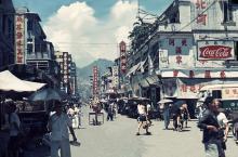 1962 Junction of Pei Ho Street and Ki Lung Street