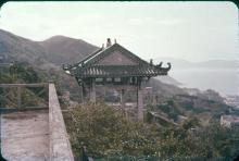 1957 Pavilion at The Fairview, 41A Conduit Road (Former Mok Residence, later the FCC)