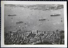 Hong Kong 1930s, Victoria harbour