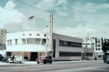 1962 Junction of Arsenal Street and Hennessy Road