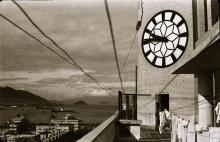 View from HK Telephone Building 1954