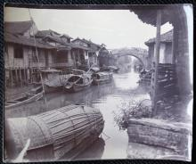 Village in the Hong Kong area, ca. 1910