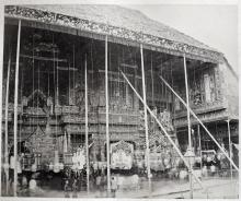 Hotz collection: Hong Kong, Chinese Exhibition, 1873