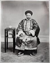 Hotz collection: Hong Kong Opium Merchant, by Lai Afong, ca. 1870