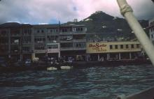 1950s Gloucester Road Waterfront